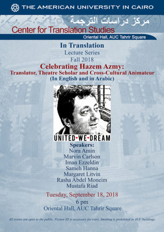 Remembering Hazem Azmy: 'United We Dream'