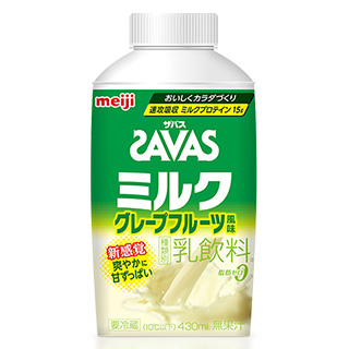 SAVASミルク グレープフルーツ風味