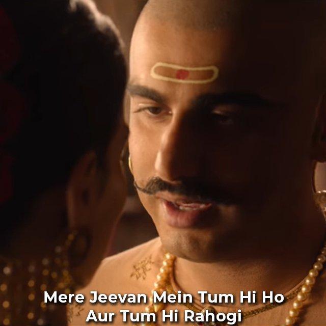 Arjun Kapoor in Panipat Trailer Mere Jeevan Mein Tum Hi Ho Aur Tum Hi Rahogi