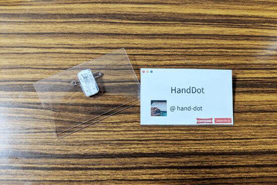 イベント用名札の写真