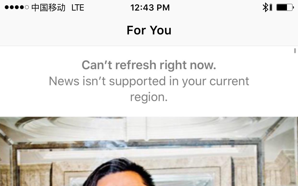 Apple News Censored
