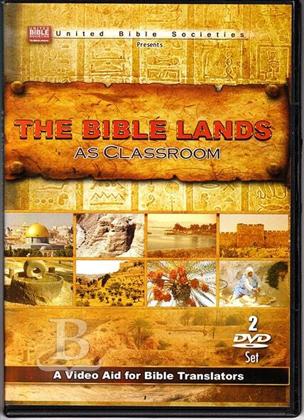 Bible Lands DVD