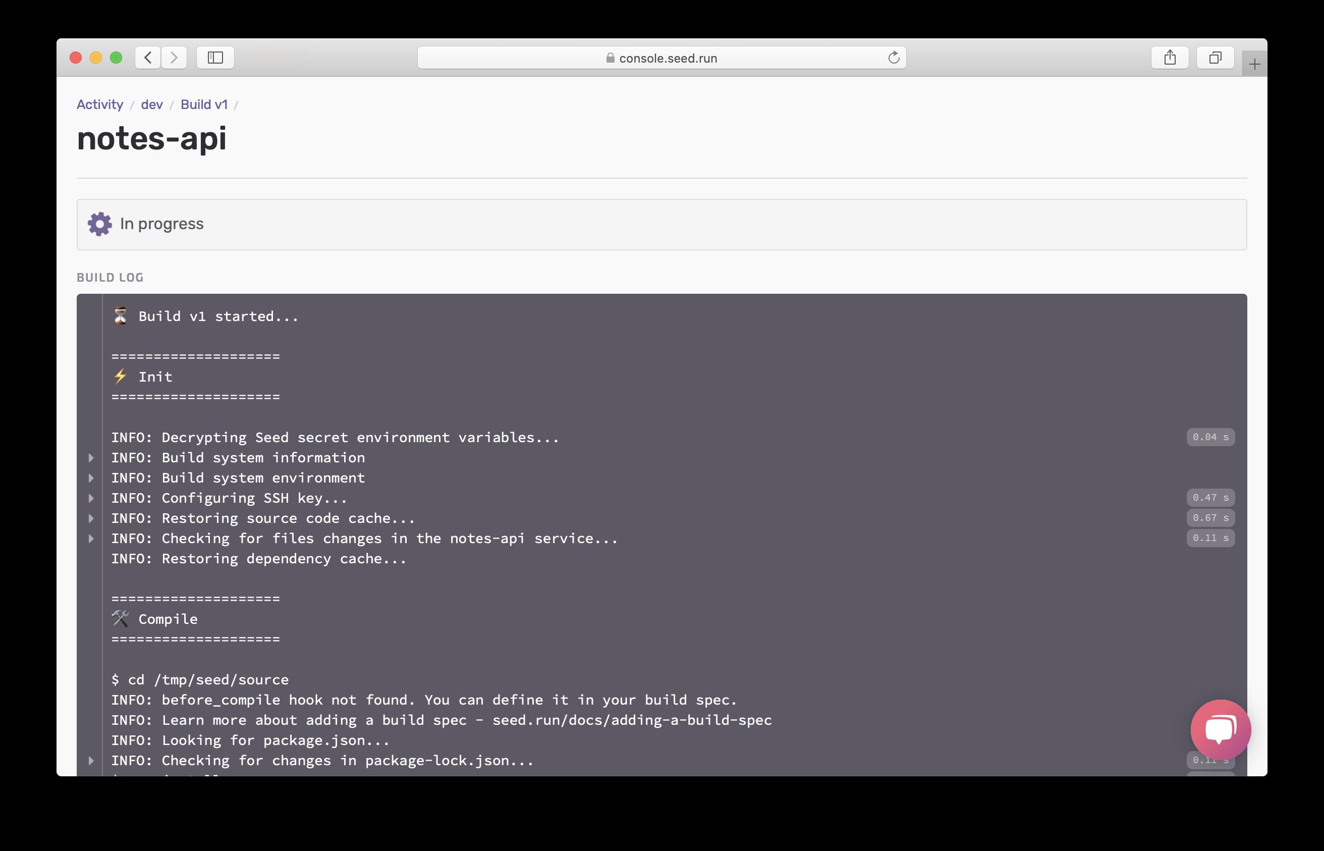 진행중인 Dev build 로그 화면