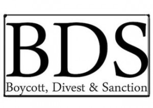 Middle East Studies Scholars and Librarians Call for the Boycott of Israeli Academic Institutions
