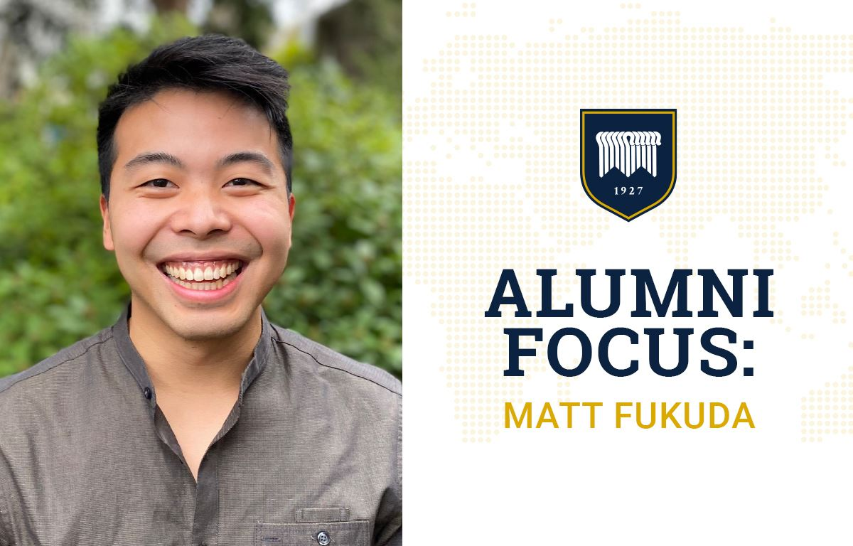 Alumni Focus: Matt Fukuda