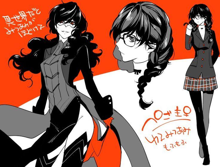 Persona 5 female protagonist