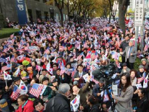 워싱턴 보수단체, 건국 70주년 기념식 및 애국강연회