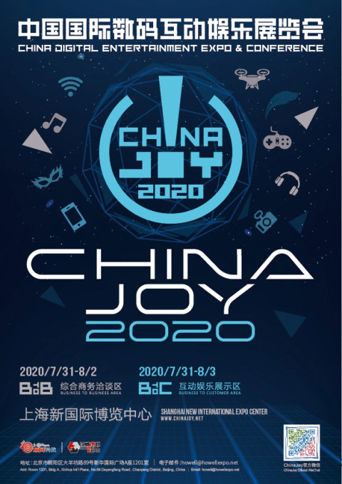 china joy poster