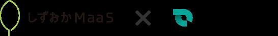 しずおかMaaS × SmartDrive ロゴ