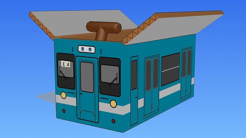 飯田線119系(国鉄色)