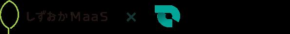 しずおかMaaS × SmartDrive ロゴイメージ
