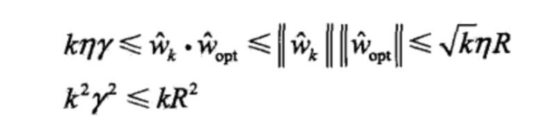 不等式2推导