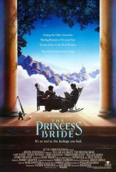 cover The Princess Bride