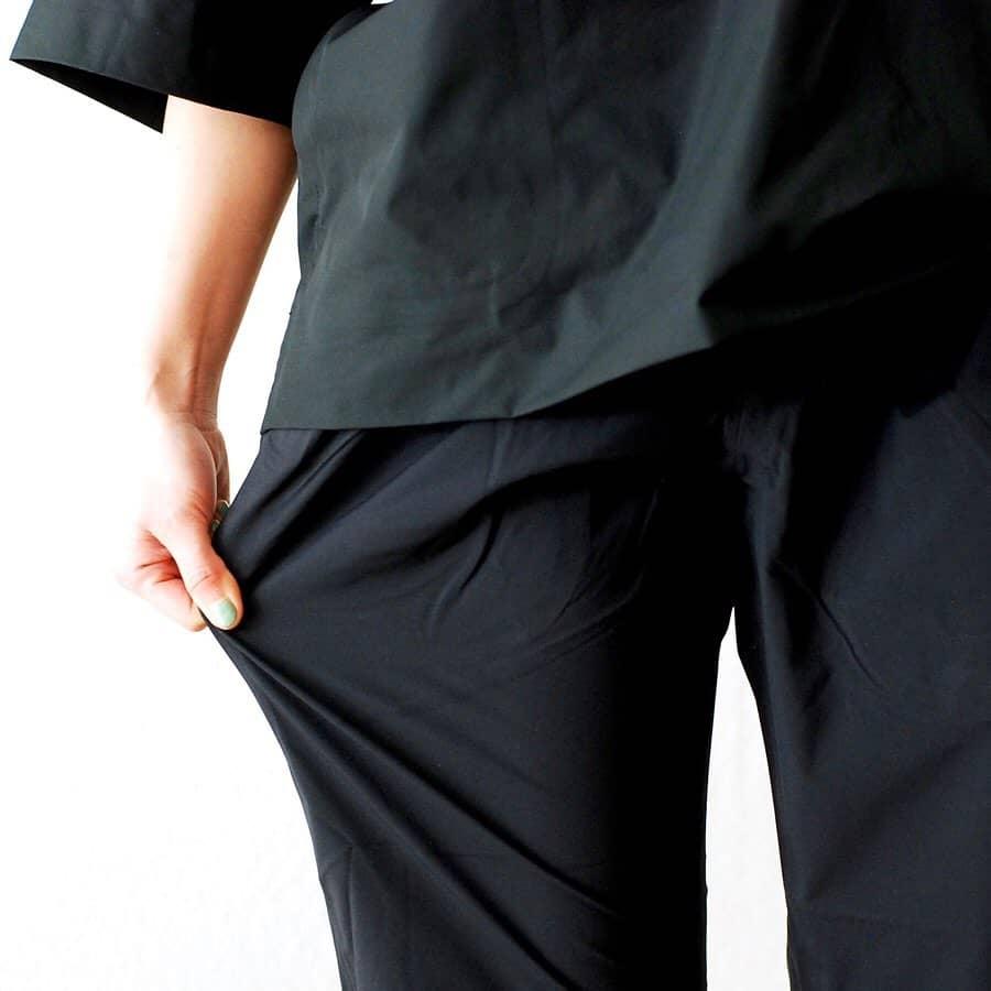 Pantalon avec empiècement en tissu
