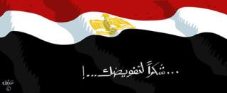 egypt-cartoon-006-320