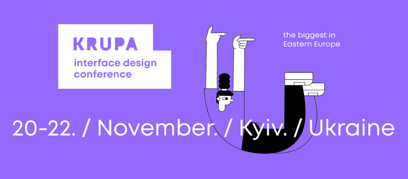 Krupa, the biggest interface design conference in CEE, takes place in Kyiv