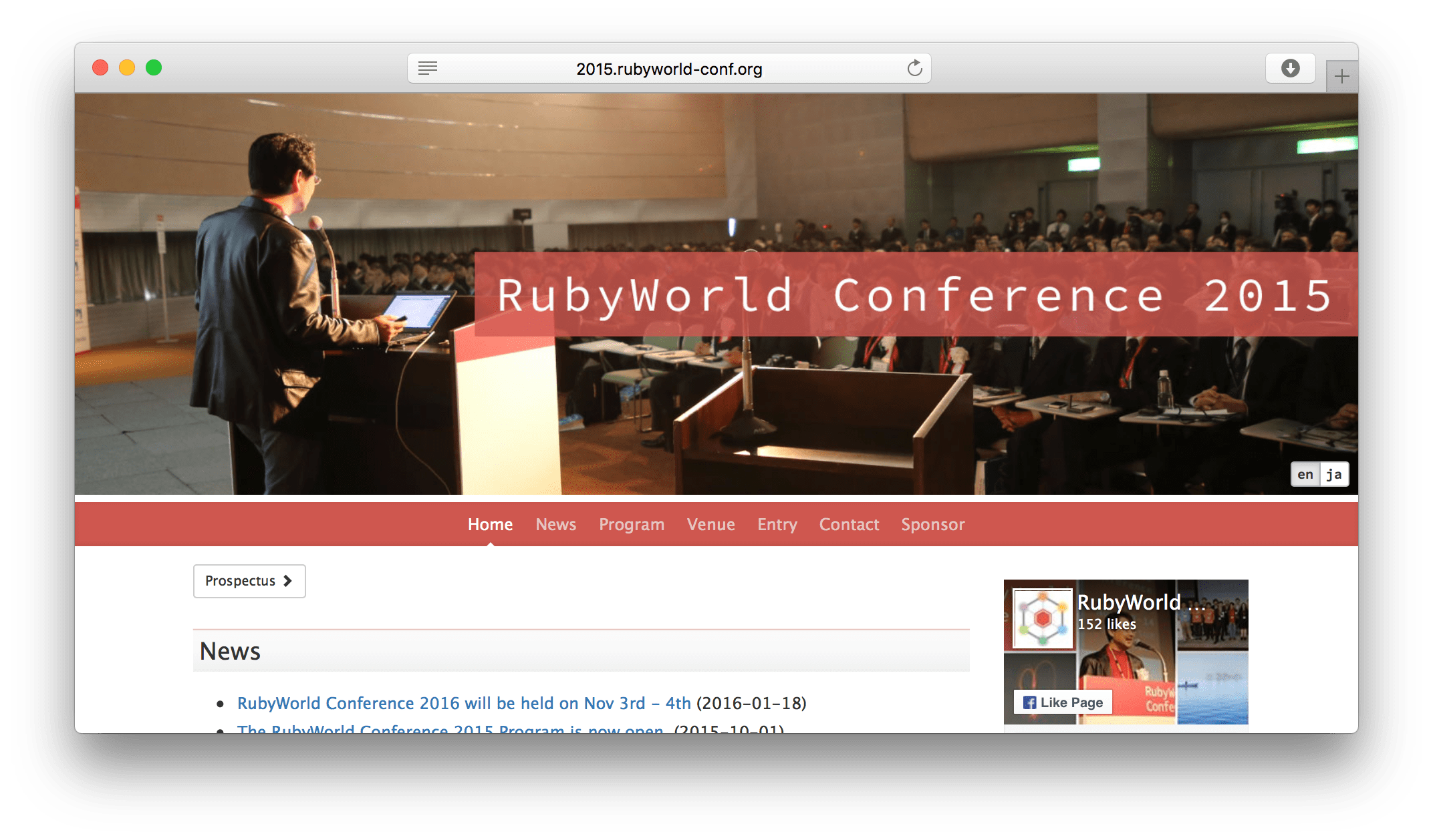 RubyWorld website screenshot