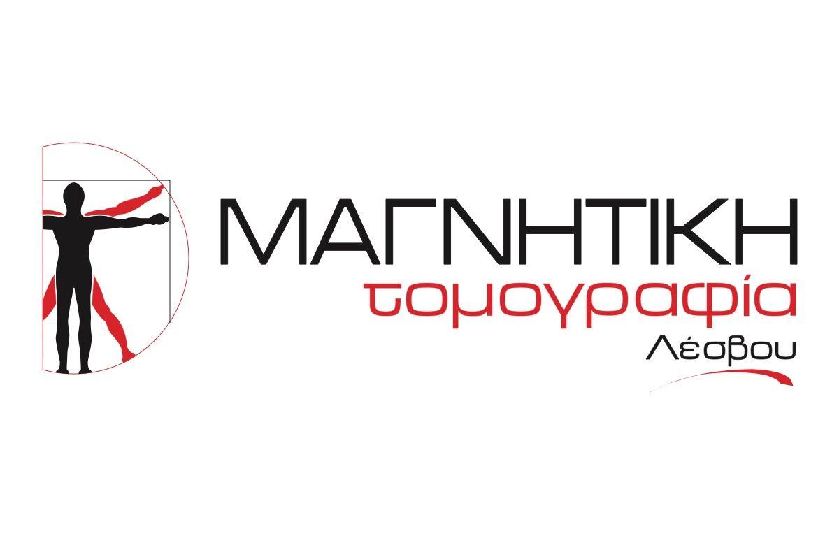 ΟΡΘΟΠΑΝΤΟΤΟΜΟΓΡΑΦΟΣ