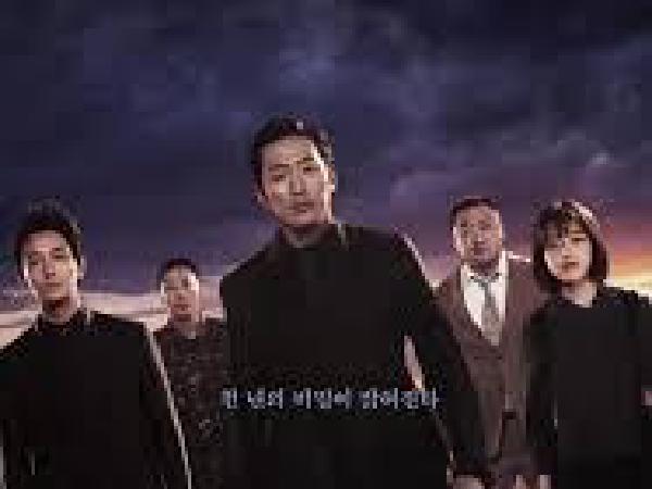 영화 '신과함께 2편-인과 연' 8월1일 워싱턴지역 개봉