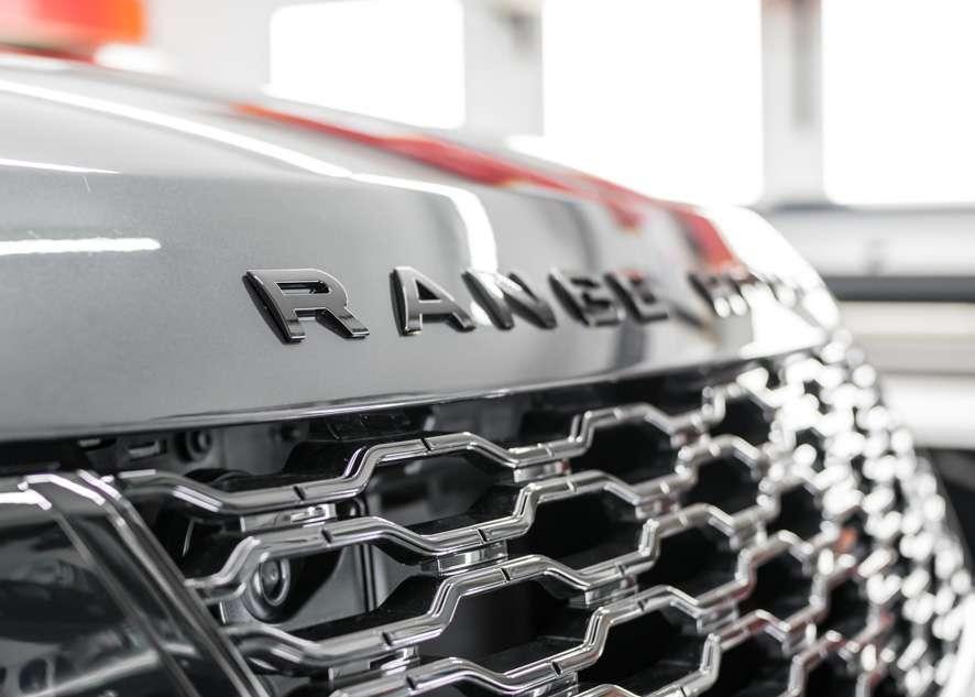 Range Rover Vogue image