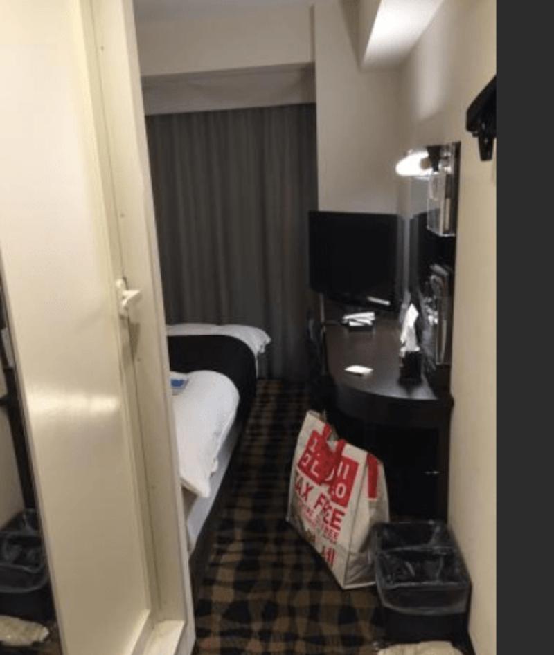 Ginza APA hotel