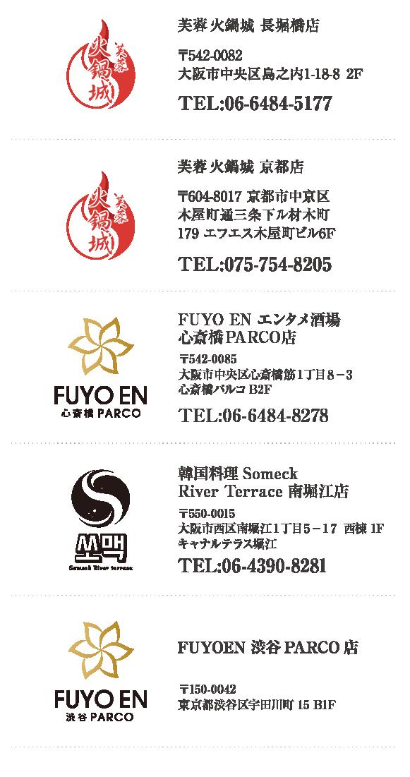 TryHard Dining Restaurants