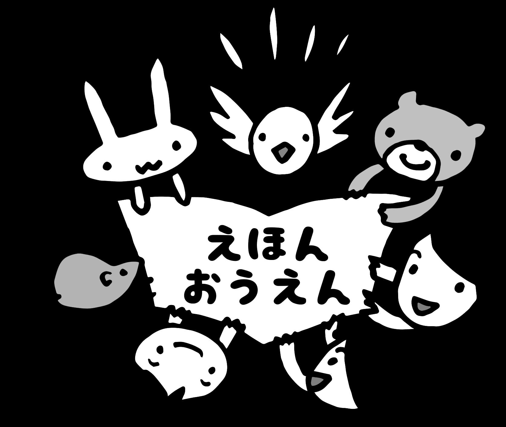 ロゴマーク・モノクロ