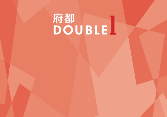 台南府都建設-DOUBLE1 / 06-2973369 台南市安平區永華路二段428號,http://www.fudu.com.tw/double1/index.html