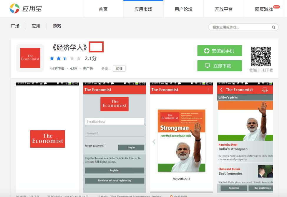 the economist piracy example
