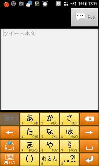 screenshot-1327116958687.png