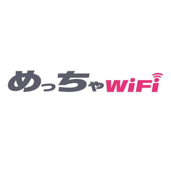めっちゃWifiロゴ