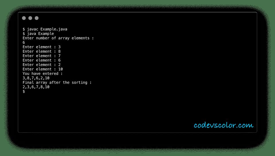 java sort array int ascending order