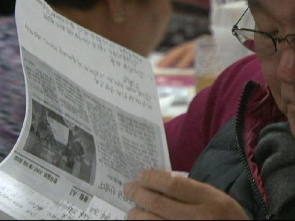 노인연합회, 긴급 비상회의 열고 새회장 선출
