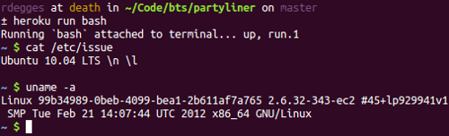 Heroku is Ubuntu