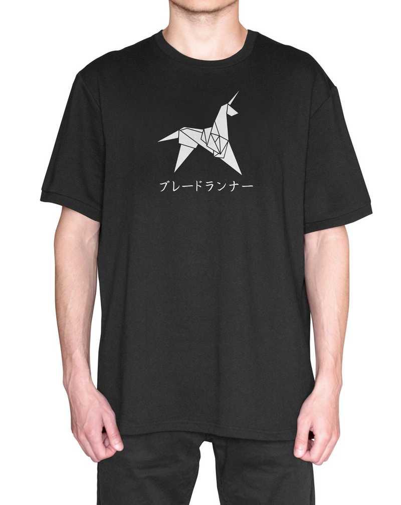 Origami Unicorn- Blade Runner T- Shirt