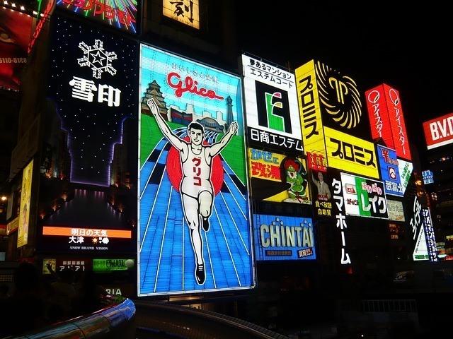 Japanese eCommerce