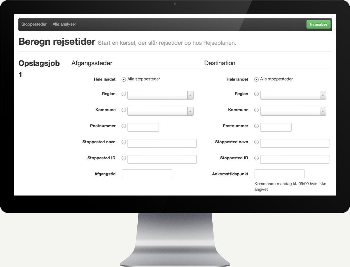 Screenshot of Internal analysis tool