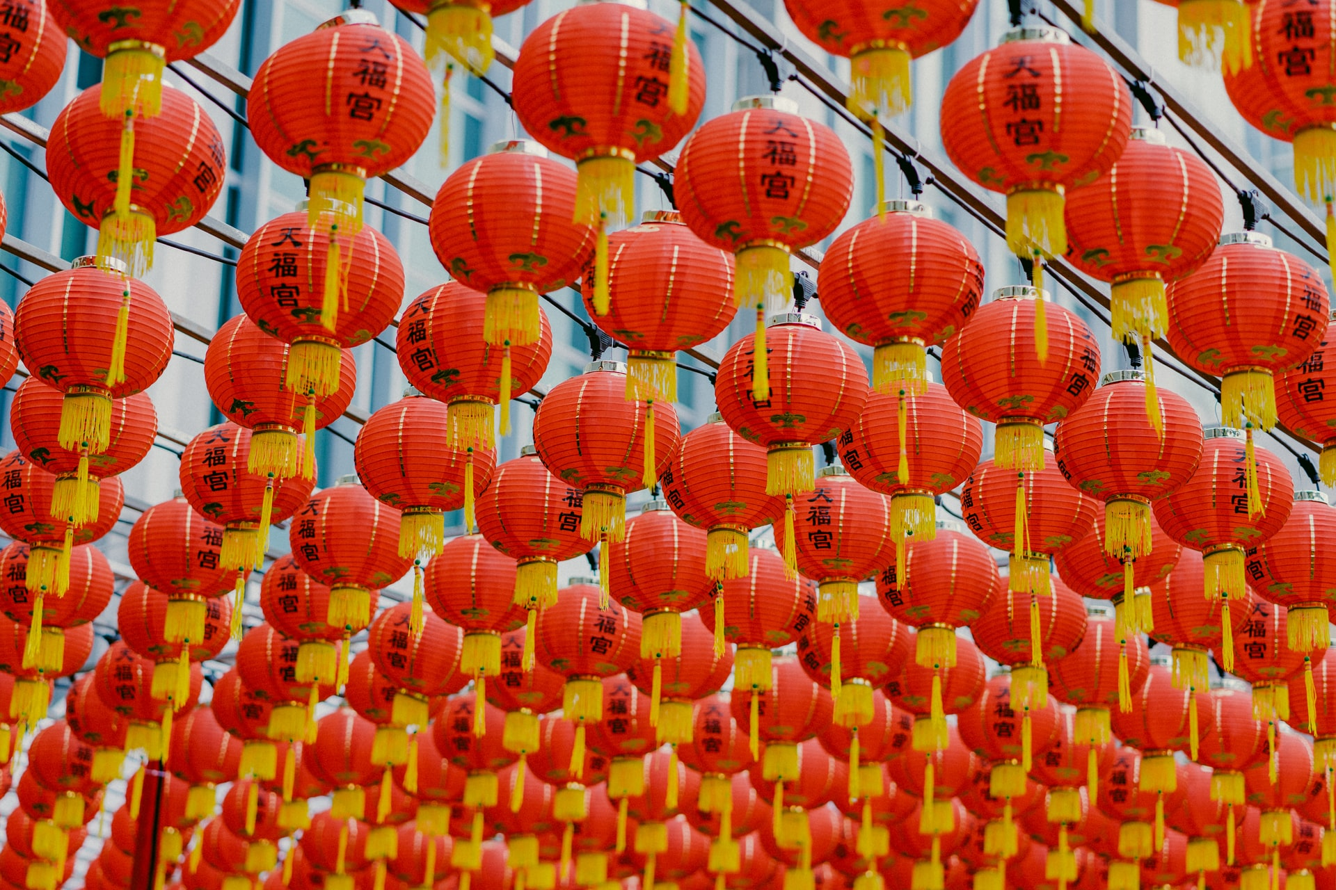 2021, a didfferent kind of CNY