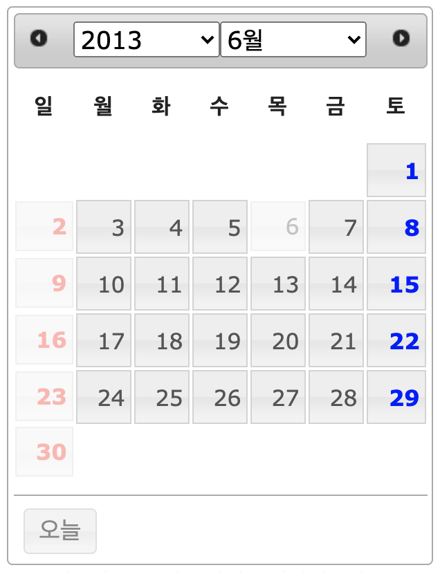 JQuery UI DatePicker Holiday Disable Image