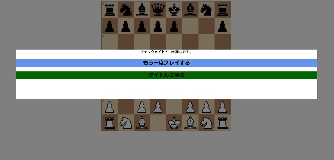 プロダクト3-5