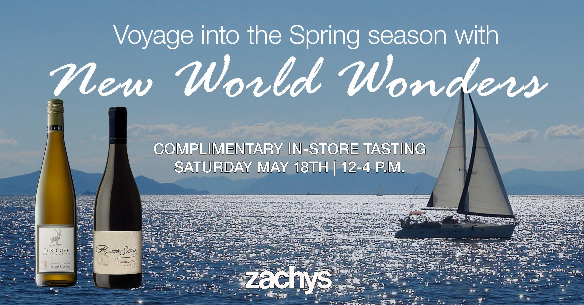 new world wonders tasting event banner, nautical theme