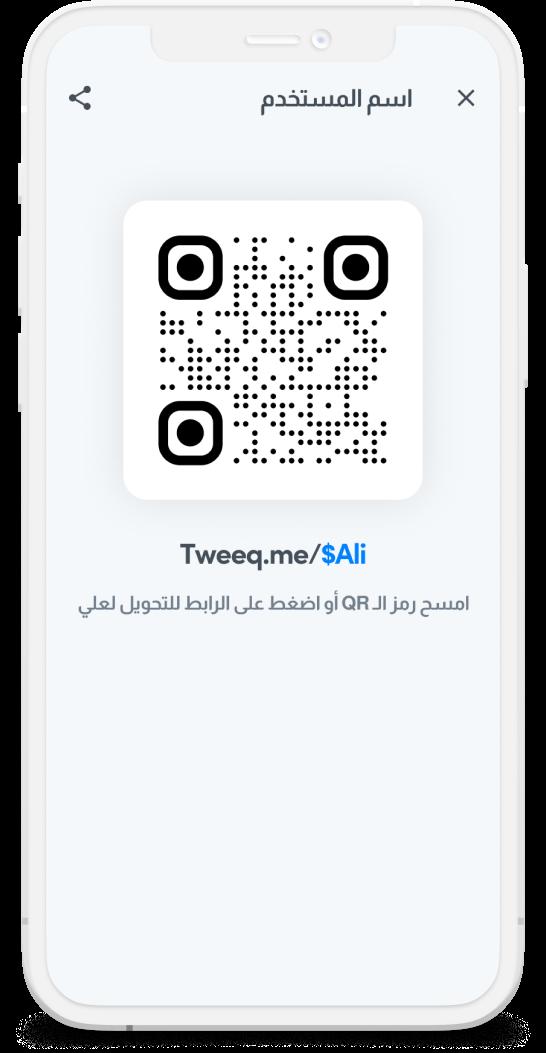 Tweeq App my tag | Brilliant features