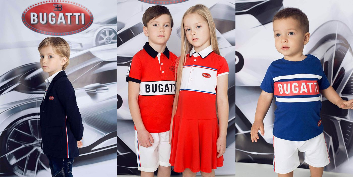 Bugatti Kids Apparel