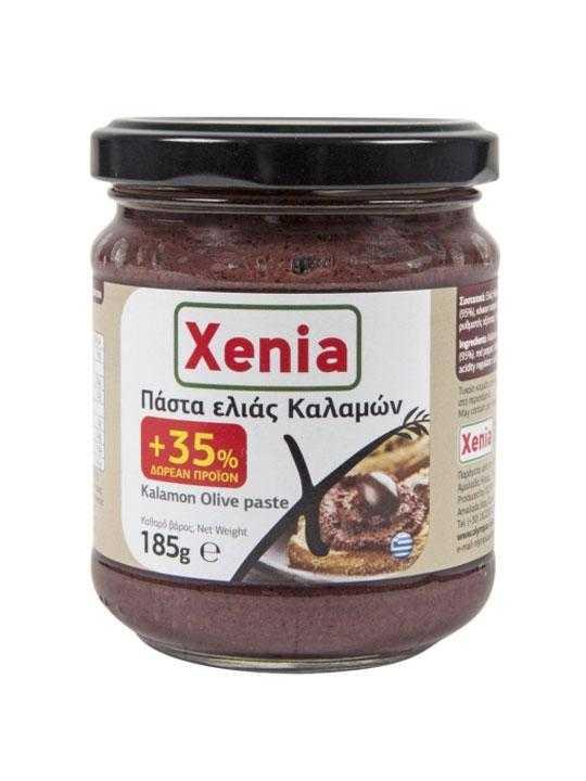 Tapenade d'olives de Kalamata - 185g