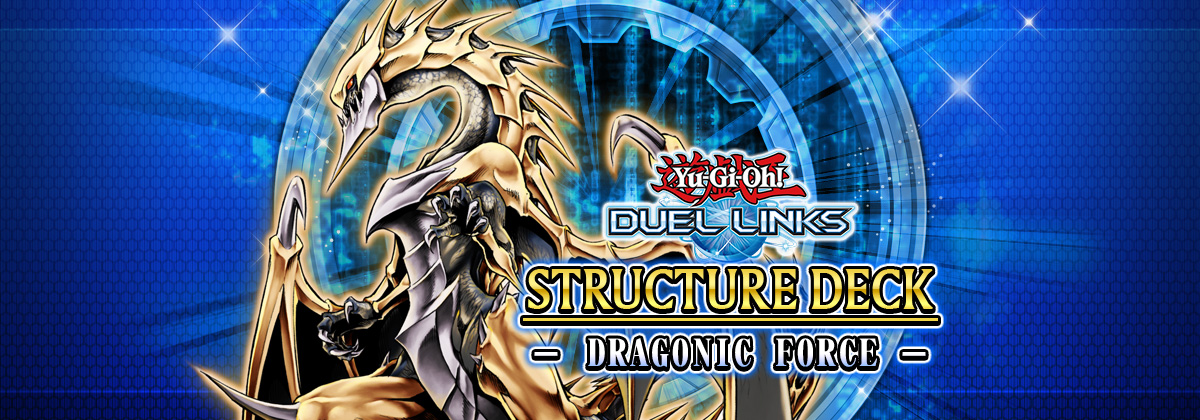 Review: Dragonic Force | YuGiOh! Duel Links Meta