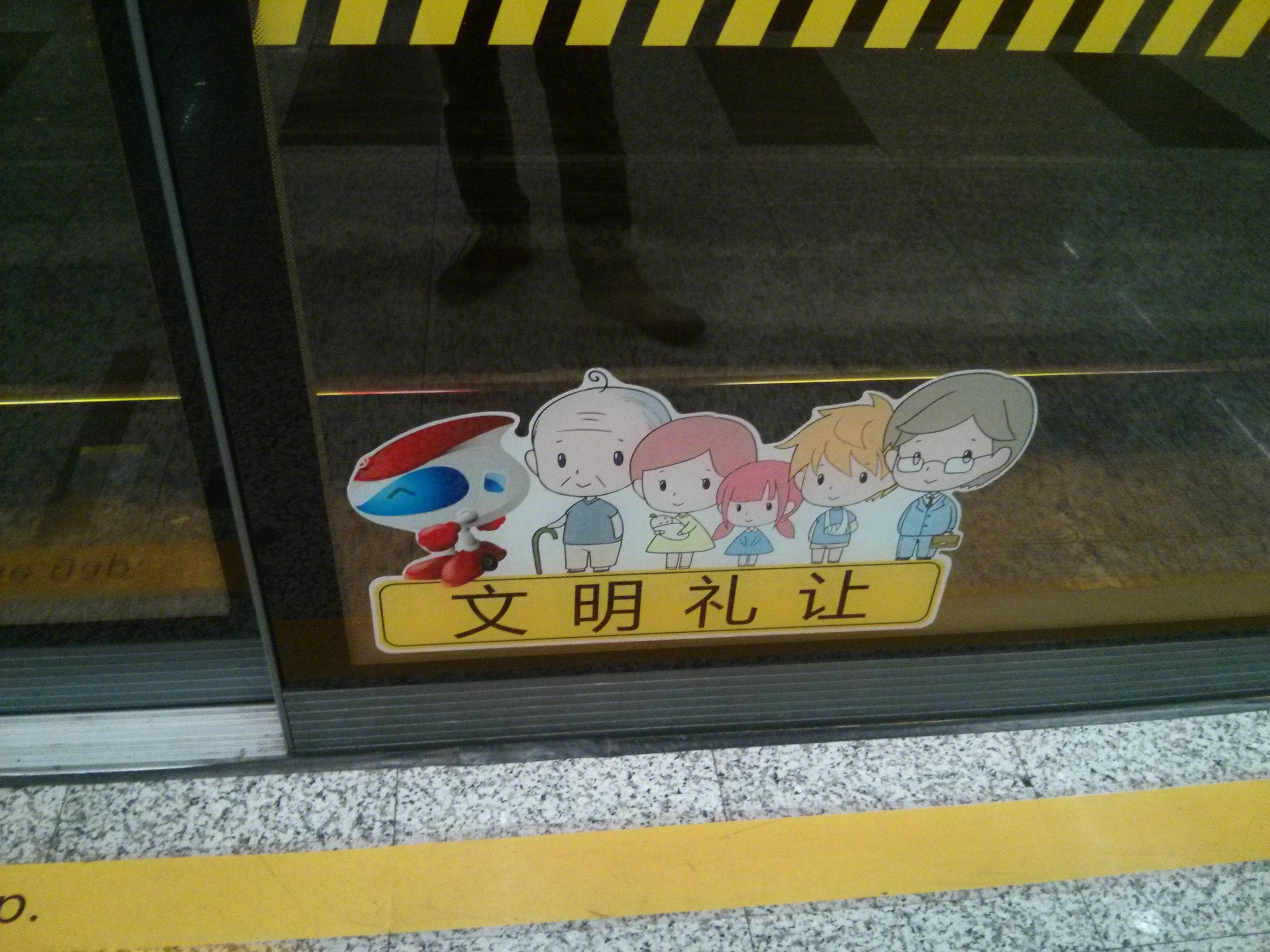 Maskottchen der Shanghaier U-Bahn erklärt warten