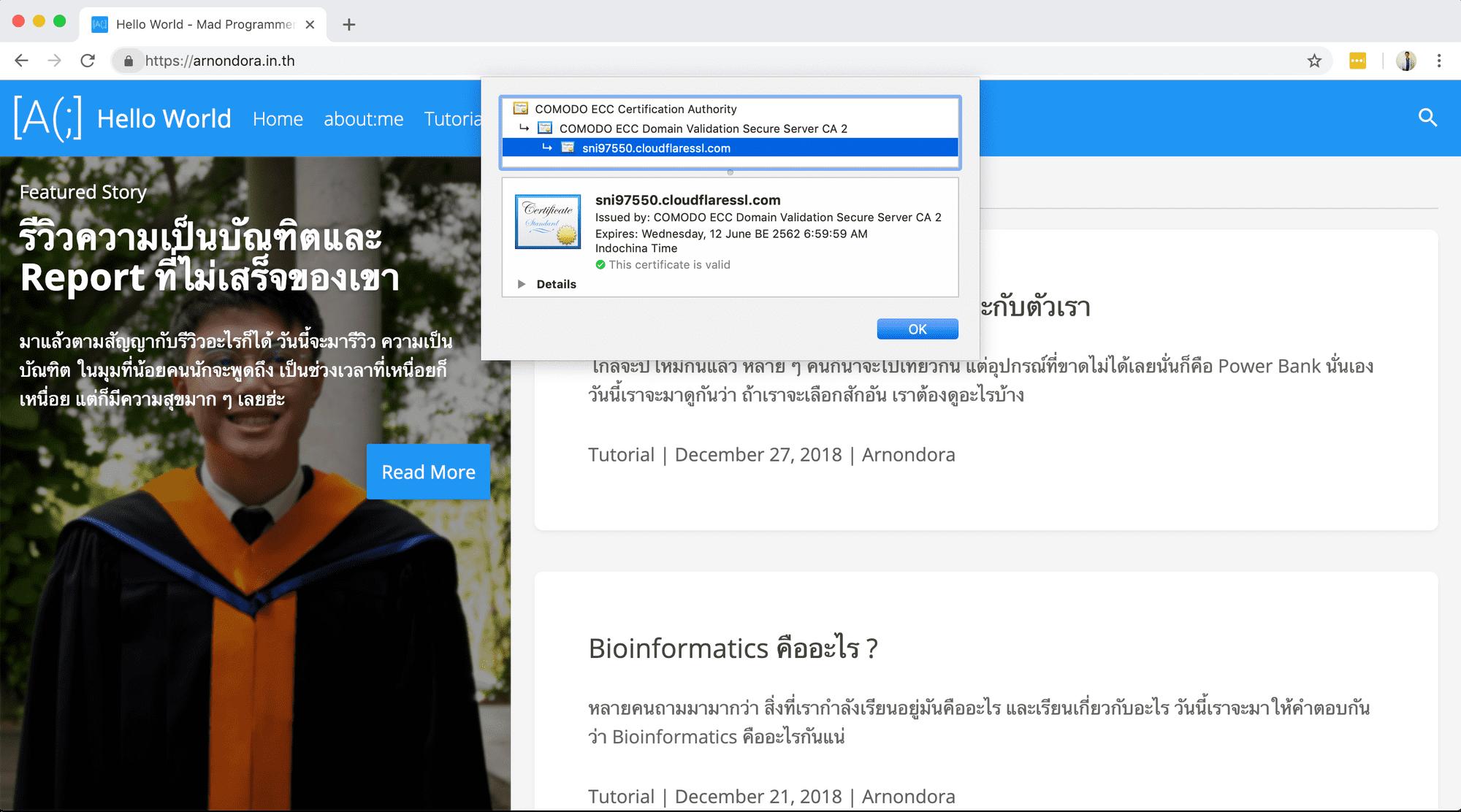 arnondora.in.th SSL Certificate Information