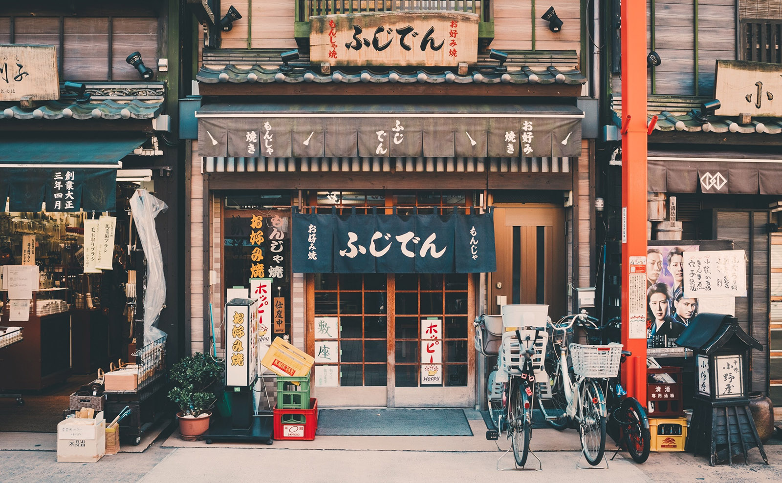 8 Books That Will Transport You Directly To Japan