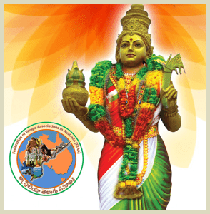 Federation of Telugu Associations in Australia (FTAA) Logo