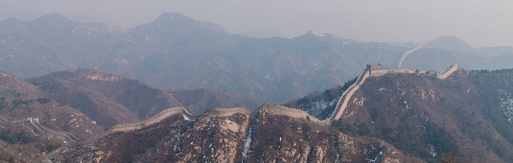 Chinas great wall didn't cause me trouble but the great firewall did.